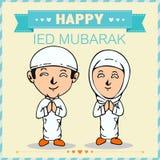 Счастливый ied mubarak Стоковые Фотографии RF