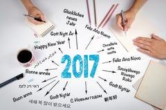 2017 счастливых Новых Годов в различных языках Встреча на w стоковое изображение rf