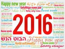 2016 счастливых Новых Годов в различных языках иллюстрация штока