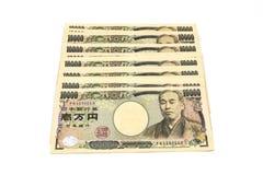10 счетов японских иен тысяч Стоковые Фотографии RF