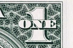 Один доллар Билл Стоковые Фотографии RF