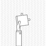 Сыгранность с дизайном головоломки, иллюстрацией вектора Стоковые Фотографии RF