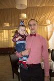 Сын дня рождения Стоковая Фотография