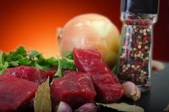 Сырцовые говядина и овощи Стоковые Изображения RF