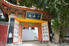 СЫЧУАНЬ, КИТАЙ - 17-ОЕ ИЮЛЯ 2014: Монастырь Nanwu известный Lamasery Стоковые Фото