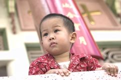 Сюрприз малыша Стоковые Фото