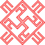 Славянский символ орнамента Стоковая Фотография RF