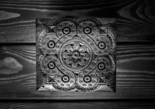 Славянский фольклорный орнамент Стоковое Изображение RF