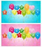 С днем рождения воздушные шары иллюстрация штока