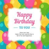 С днем рождения поздравительная открытка с красочной предпосылкой воздушного шара партии Стоковые Изображения RF