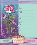 С днем рождения бесплатная иллюстрация