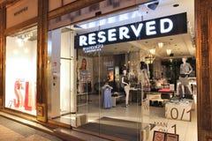 Сдержанно магазин моды Стоковые Изображения