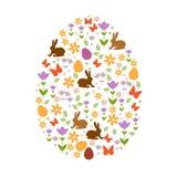 сделанное изображение пасхального яйца бесплатная иллюстрация