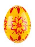сделанное изображение пасхального яйца Стоковое Изображение