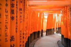 След inari Fushimi, Киото, Япония Стоковая Фотография RF