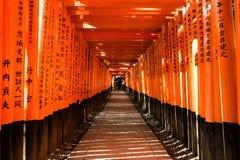 След inari Fushimi, Киото, Япония Стоковое Фото