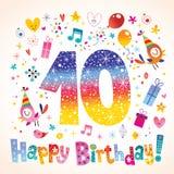 С днем рождения 10 лет бесплатная иллюстрация