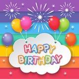 С днем рождения заволакивает и предпосылка неба фейерверков Стоковая Фотография RF