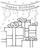 С днем рождения и подарки иллюстрация вектора