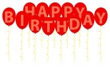 С днем рождения красные воздушные шары Иллюстрация вектора