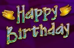 С днем рождения поздравительная открытка для партии Стоковое Фото