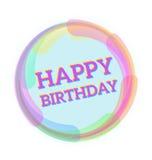 С днем рождения, поздравительные открытки, иллюстрация вектора Invit партии Стоковое Изображение