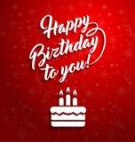 С днем рождения приветствовать текст Стоковые Фотографии RF