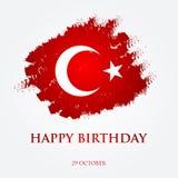 С днем рождения Турция - иллюстрация вектора поздравительной открытки Стоковые Фотографии RF