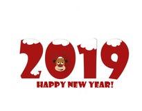 С Новым Годом! картина дизайна 2019 текстов Падуб, декабрь иллюстрация вектора