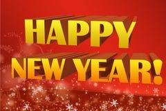 С новым годом Стоковое Изображение