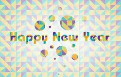 С новым годом Стоковые Фотографии RF