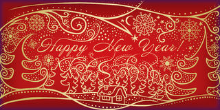 С новым годом! иллюстрация штока