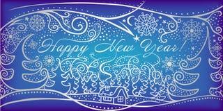 С новым годом! иллюстрация вектора
