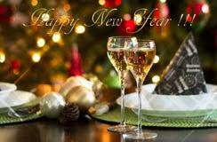 С новым годом Стоковая Фотография