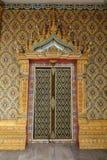 Сдобренные двери Watbanghuasuea Стоковые Фото