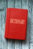 словарь старый Стоковая Фотография RF