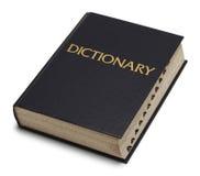 Словарь Стоковое Фото