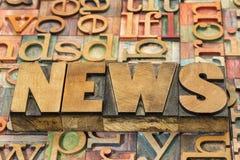Слово новостей в деревянном типе Стоковое Фото
