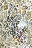 Сломленное зеркало Стоковая Фотография