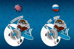 Слон летает на самолет Большой комплект стикеров в английских и русских языках Вектор, шарж иллюстрация вектора