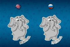 Слон стикера fascinated восшхищенного Большой комплект стикеров в английских и русских языках Вектор, шарж иллюстрация вектора