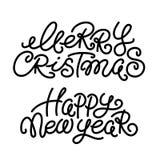 С Рождеством Христовым и счастливый текст приветствию Нового Года Стоковые Фотографии RF