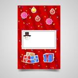 С Рождеством Христовым поздравительная открытка с подарками иллюстрация вектора