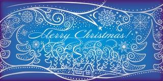С Рождеством Христовым! иллюстрация штока