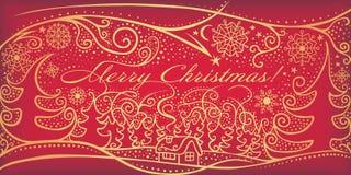 С Рождеством Христовым! бесплатная иллюстрация