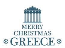 С Рождеством Христовым Греция иллюстрация штока