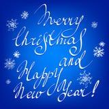 С Рождеством Христовым и счастливая литерность руки Нового Года - handmade каллиграфия, Стоковое Фото