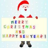 С Рождеством Христовым и счастливый Новый Год Стоковое Изображение RF