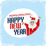 С Рождеством Христовым и счастливый Новый Год иллюстрация вектора