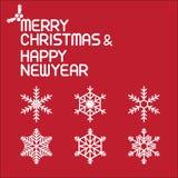 С Рождеством Христовым и с новым годом Стоковые Изображения